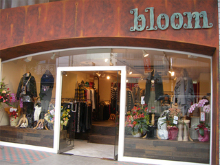 bloom_shopfront.jpg
